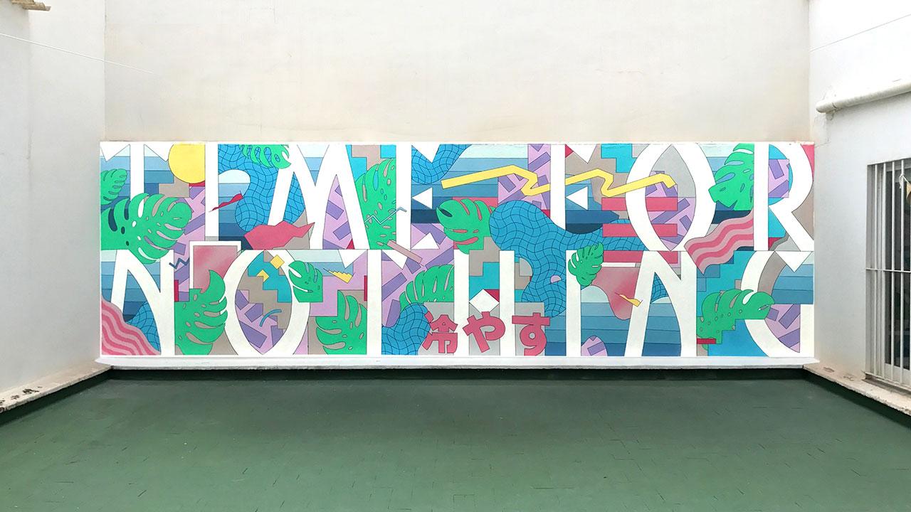full-mural